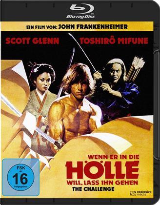 Wenn er in die Hölle will, lass ihn gehen (1982)