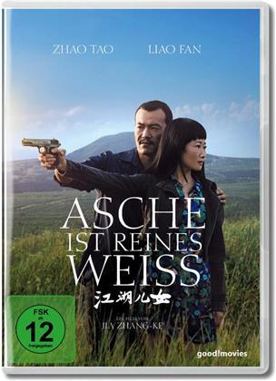 Asche ist reines Weiss (2018)