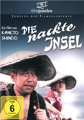 Die nackte Insel (1960) (Filmjuwelen)