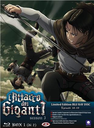 L'attacco dei Giganti - Stagione 3 - Vol. 1 (Digipack, Edizione Limitata, 2 Blu-ray)