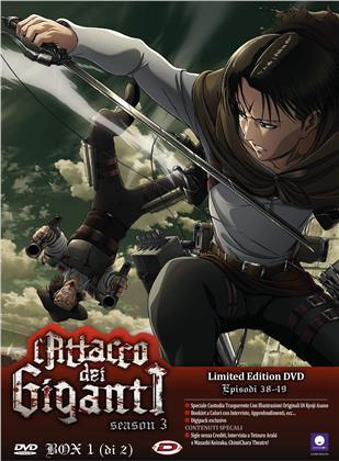 L'attacco dei Giganti - Stagione 3 - Vol. 1 (Digipack, Edizione Limitata, 2 DVD)
