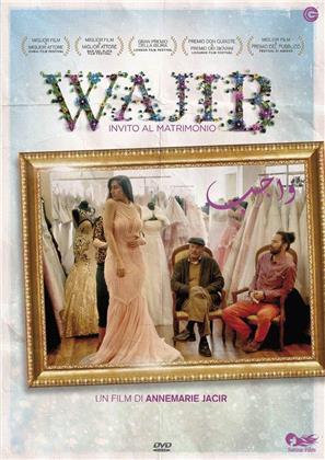 Wajib - Invito al matrimonio (2017)