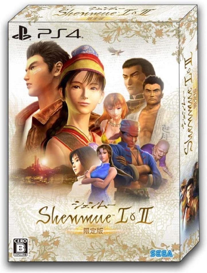 Shenmue I&II (Édition Limitée)