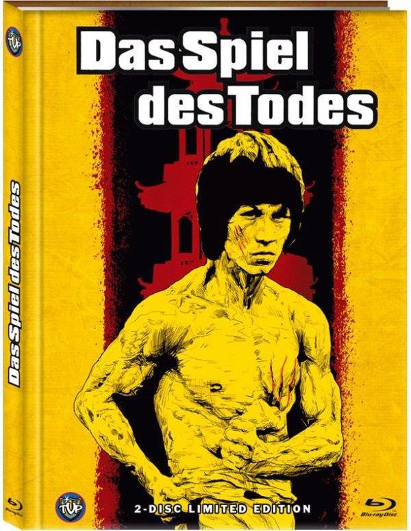 Das Spiel des Todes (1978) (Cover B, Limited Edition, Mediabook, Blu-ray + DVD)