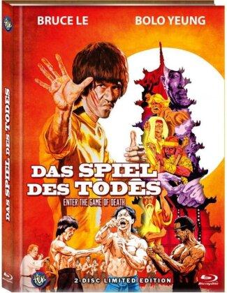 Bruce Lee - Das Spiel des Todes (1978) (Cover C, Limited Edition, Mediabook, Blu-ray + DVD)