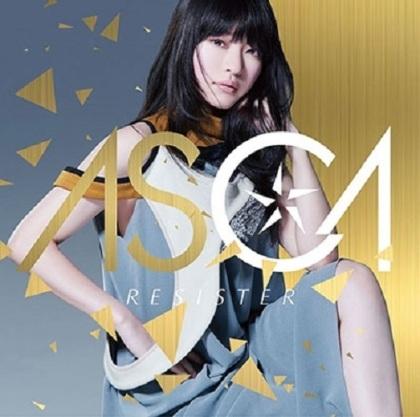 Sword Art Online - OST (Japan Edition, Edizione Limitata)