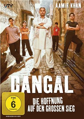 Dangal - Die Hoffnung auf den grossen Sieg (2016)