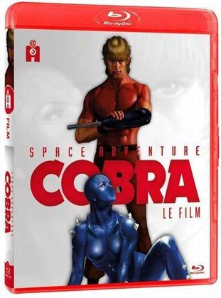 Space Adventure Cobra - Le Film (1982) (Edition remasterisée)