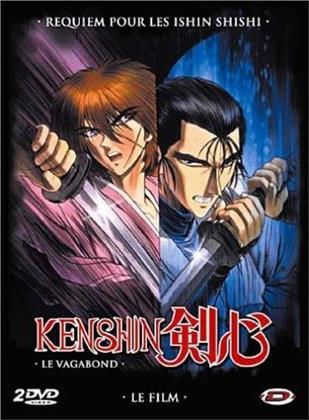 Kenshin le vagabond - Le film - Requiem pour les Ishin Shishi (Collector's Edition, 2 DVDs)