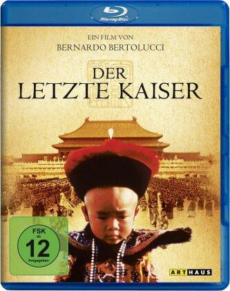 Der letzte Kaiser (1987) (2015 Remaster, Versione Rimasterizzata)