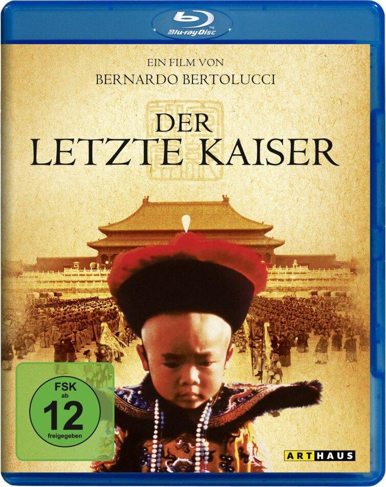 Der letzte Kaiser (1987) (2015 Remaster, Remastered)