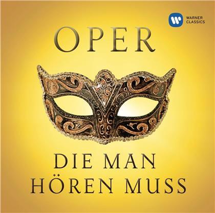 +, Ian Bostridge, Roberto Alagna, Natalie Dessay, Rolando Villazón, … - Oper die man hören muss