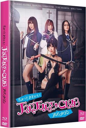 Torture Club (2014) (Collector's Edition Limitata, Mediabook, Uncut, Blu-ray + DVD)