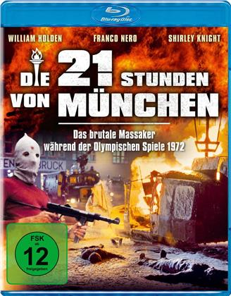Die 21 Stunden von München (1976)