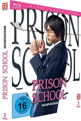 Prison School - Gesamtausgabe (Limited Edition, 2 Blu-rays)