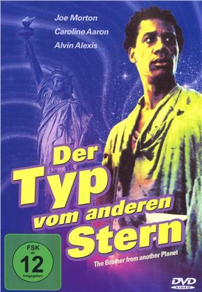 Der Typ vom anderen Stern (1984)