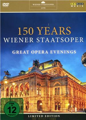 Wiener Staatsoper - 150 Years Wiener Staatsoper - Great Opera Evenings (Arthaus Musik, 11 DVDs)