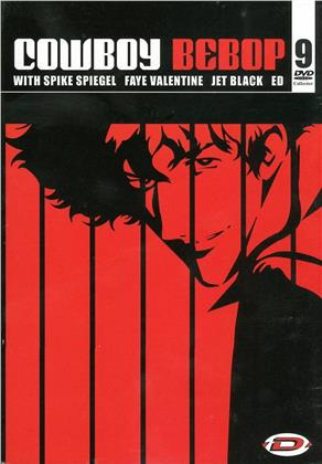 Cowboy Bebop - L'intégrale de la série (Collector's Edition, Remastered, 9 DVDs)