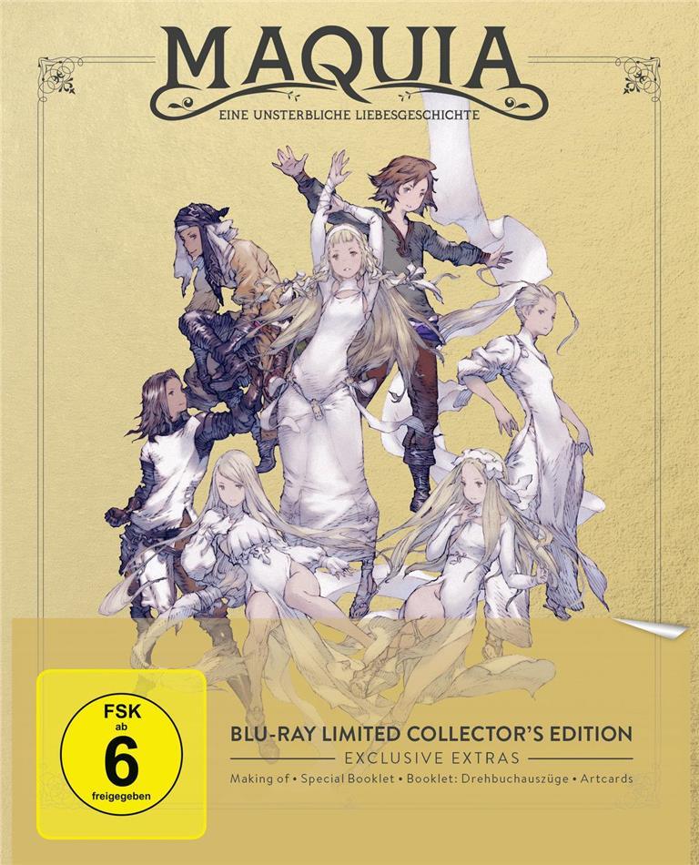 Maquia - Eine unsterbliche Liebesgeschichte (2018) (Limited Collector's Edition)