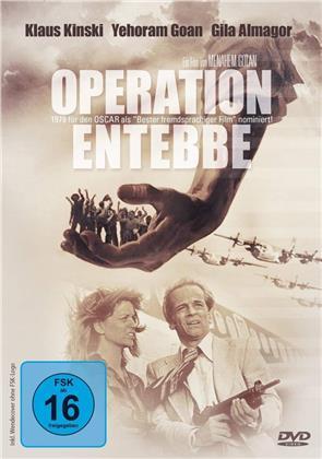Operation Entebbe (1977)