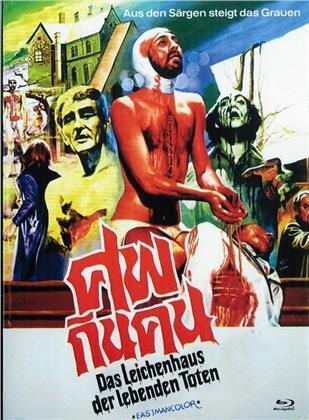 Das Leichenhaus der lebenden Toten (1974) (Limited Collector's Edition, Mediabook, Blu-ray + DVD)