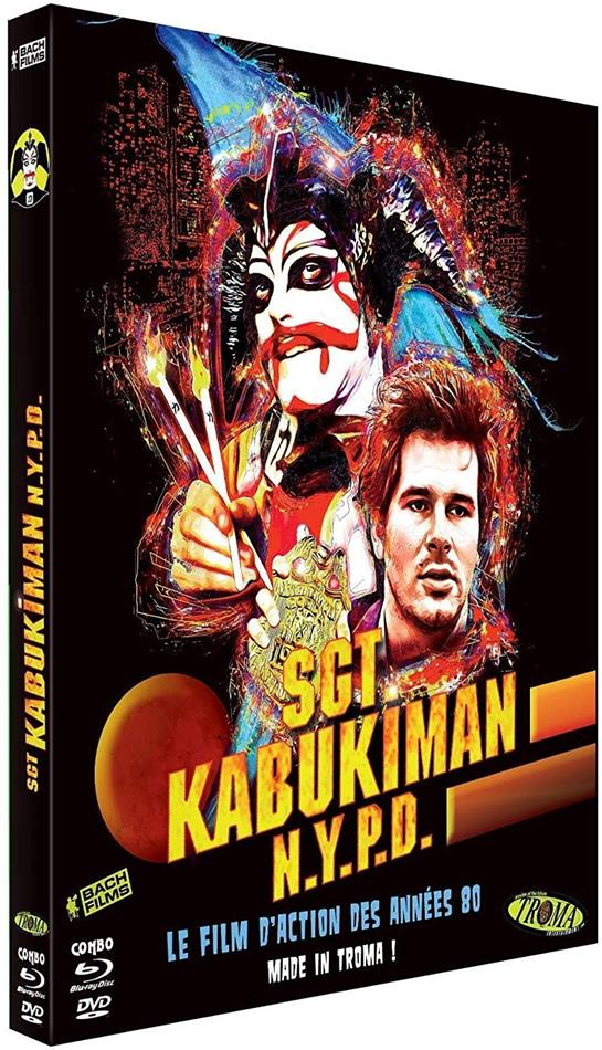 Sgt. Kabukiman N.Y.P.D. (1990) (Collector's Edition, Director's Cut, Blu-ray + DVD)