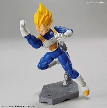 Figure Rise - Dragon Ball - SSJ Vegeta