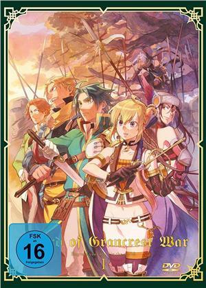 Record of Grancrest War - Vol. 1 (2 DVDs)