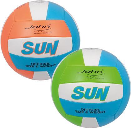Volleyball Sun, Gr. 4 - ø 20 cm, 280 g, Soft Grip, 1 Stück Assortiert