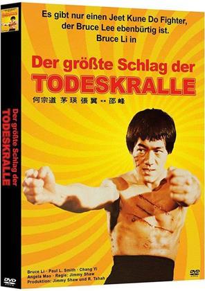 Der grösste Schlag der Todeskralle (1978) (Cover A, Edizione Limitata, Mediabook, Uncut, 3 DVD)