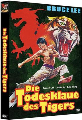 Die Todesklaue des Tigers (1978) (Cover B, Edizione Limitata, Mediabook, Uncut, 3 DVD)