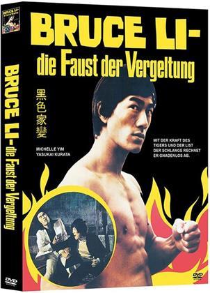Bruce Li - Die Faust der Vergeltung (1978) (Cover A, Edizione Limitata, Mediabook, Uncut, 3 DVD)