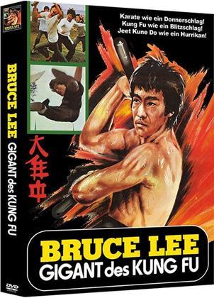 Bruce Lee - Gigant des Kung Fu (1976) (Cover A, Limited Edition, Mediabook, Uncut, 3 DVDs)