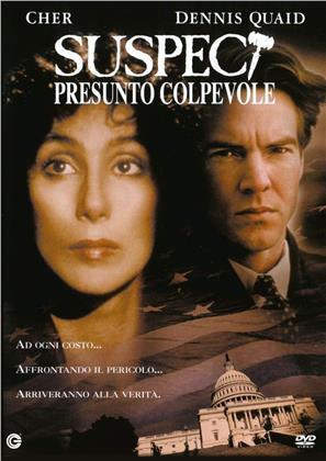 Suspect - Presunto colpevole (1987) (Riedizione)