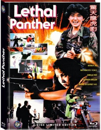 Lethal Panther (1990) (Cover B, Limited Edition, Mediabook, Blu-ray + DVD)