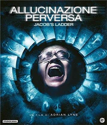 Allucinazione perversa (1990) (Riedizione)