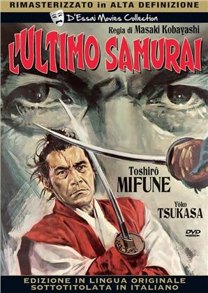 L'ultimo samurai (1967) (D'Essai Movie Collection, HD-Remastered, n/b)
