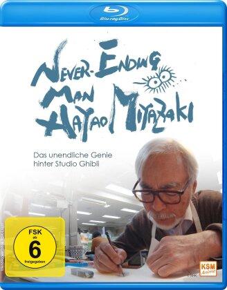 Never Ending Man - Hayao Miyazaki