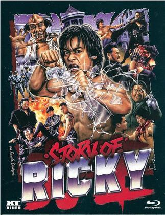 Story of Ricky (1991) (Schuber, Uncut)