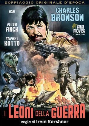 I leoni della guerra (1977) (Doppiaggio Originale D'epoca)