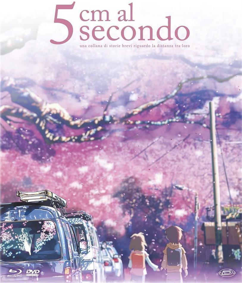 5 cm al secondo (2007) (Limited Edition, 2 Blu-rays + DVD)