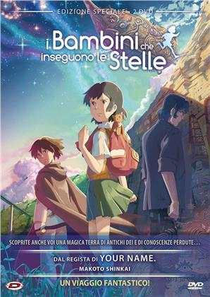 I bambini che inseguono le stelle (2011) (First Press Limited Edition, Special Edition, 2 DVDs)