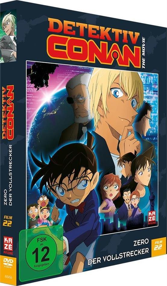 Detektiv Conan Film 7 Deutsch Komplett