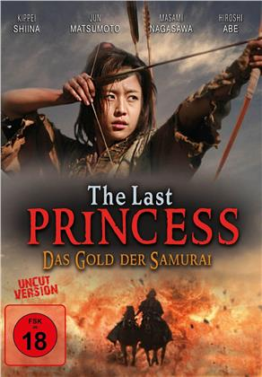 The Last Princess - Das Gold der Samurai (2008) (Uncut)