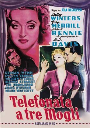 Telefonata a tre mogli (1952) (Noir d'Essai, Restaurato in HD, n/b)
