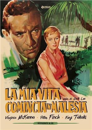 La mia vita comincia in Malesia (1956) (Cineclub Classico, restaurato in HD, s/w)