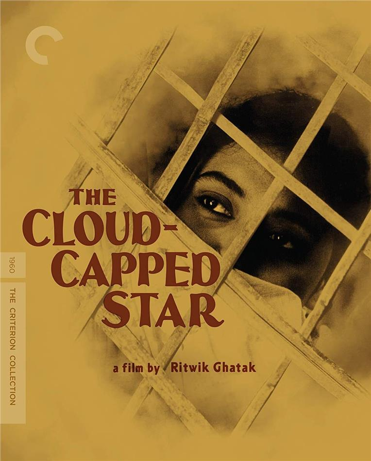 The Cloud Capped Star (1960) (s/w, Criterion Collection)