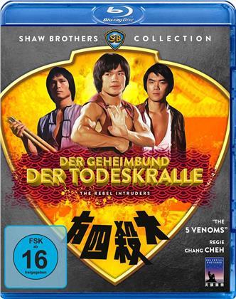 Der Geheimbund der Todeskralle (1980) (Shaw Brothers Collection)