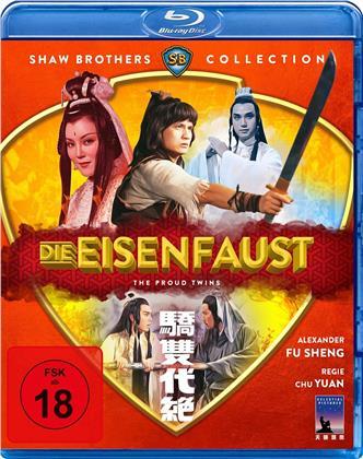 Die Eisenfaust (1979)