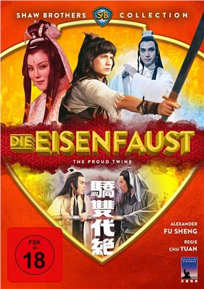 Die Eisenfaust (1979) (Shaw Brothers Collection)
